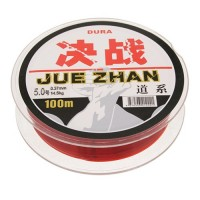 Durable 100M Fishing Line 0.37mm 14.5kg String #5.0