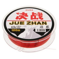 Durable 100M Fishing Line 0.35mm 12kg String #4.5