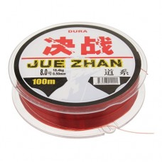 Durable 100M Fishing Line 0.5mm 18.4kg String #8.0