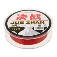 Durable 100M Fishing Line 0.234mm 6.5kg String #2.0