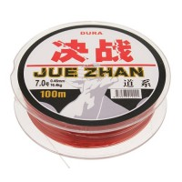 Durable 100M Fishing Line 0.45mm 16.4kg String #7.0