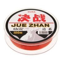 Durable 100M Fishing Line 0.32mm 10kg String #4.0