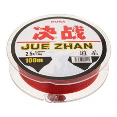 Durable 100M Fishing Line 0.26mm 7.3kg String #2.5