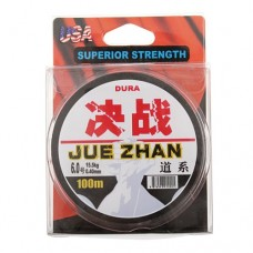 Durable 100M Fishing Line 0.4mm 15.5kg String #6.0