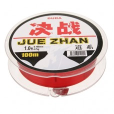 Durable 100M Fishing Line 0.165mm 4.7kg String #1.0