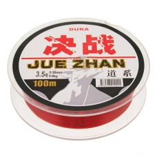 Durable 100M Fishing Line 0.3mm 8.6kg String #3.5