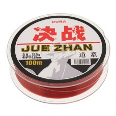 Durable 100M Fishing Line 0.55mm 22.5kg String #9