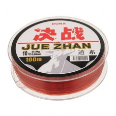 Durable 100M Fishing Line 0.60mm 25.8kg String #10