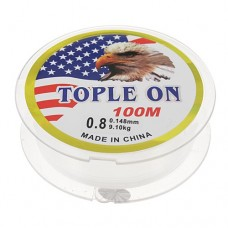 100M Fishing Line 0.148mm Diameter 9.1kg String #0.8