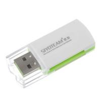 SY-596 USB2.0 Hi-Speed Mini Multi In One Memory Card Reader