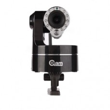 NEO Coolcam NIP-09 3X Optical Zoom IR-CUT Night Vision Pan/Tilt WIFI Wireless IP Camera