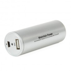Maintain c 4000mAh Mobile Power- Silver