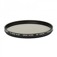 Genuine BALDUR Super Slim MC Cir-PL Filter (77mm)