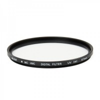 Genuine BALDUR Super Slim MC-UV Filter (67mm)