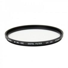 Genuine BALDUR Super Slim MC-UV Filter (67mm)