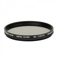 Genuine BALDUR Super Slim MC Cir-PL Filter (58mm)