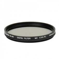 Genuine BALDUR Super Slim MC Cir-PL Filter (58mm)