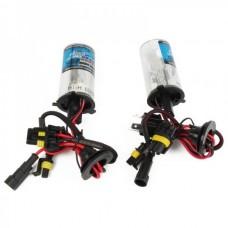 H1 55W 6000K 3000LM HID White Light Xenon Headlamps (Pair)