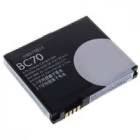 Compatible Rechargeable Li-ion Battery for Motorola BC70(3.7V 1000mAh)