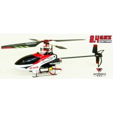 Walkera 2.4G 4#3B 3D helicoptor Double Brushless Version