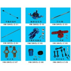 Metal Upgrade Parts for Walkera Drangfly 5-4 5#4