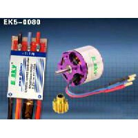Brushless motor 3100KV +25A ESC FOR HONEY BEE KING No: EK5-0080