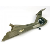 Rear fuselage( Dark green) No: EK1-0595