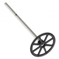 Gear & shaft set B     No: EK1-0316