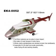 Scale cabin  587.5*183*118 No: EK4-0052