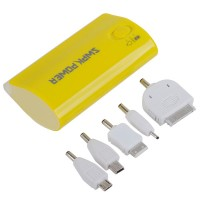 SW-B4467 5200mAh Mobile Power Bank Emergency Battery Charger & Flashlight -Yellow
