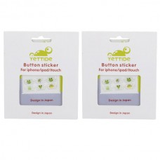 2-Pack Rectangle-shaped Frog Pattern Soft Home Button Sticker