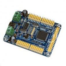 Arduino 32-channel Servo Control Board Robot/Model Aircraft Special