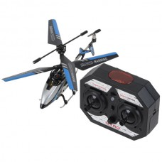LS-Model LS-222 RC Remote Control Helicopter with Remote Controller