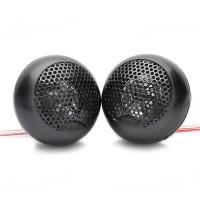 DIY High Power 500W Auto Car Speakers DC12V VO-029B