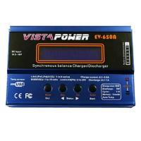 VISTA POWER 650A 1S-6S 50W Li-po Balance Charger DIS EV-650A