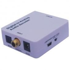 HDA-212 DTS / AC3 Decoder Scaler (Digital to Analog Audio Decoder)