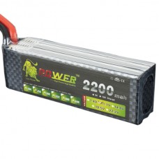 High Power LION 11.1V 2200M 25C Rechargeable Polymer Lithium Battery
