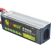 High Power LION 14.8V 2200M 30C Rechargeable Polymer Lithium Battery