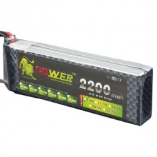 High Power LION 7.4V 2200M 30C Polymer Lithium Battery