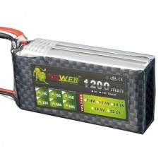 High Power LION 11.1V 1200mAh 25C Rechargeable Polymer Lithium Battery