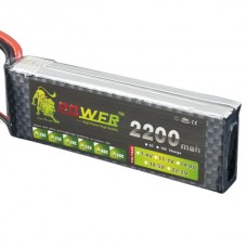 High Power LION 7.4V 2200M 40C Rechargeable Polymer Lithium Battery