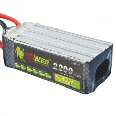 High Power LION 22.2V 2200M 25C Rechargeable Polymer Lithium Battery