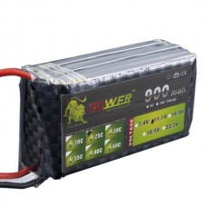 High Power LION 11.1V 900MAH 25C Rechargeable Polymer Lithium Battery