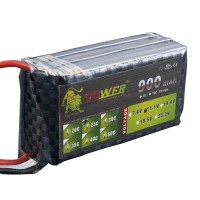 High Power LION 11.1V 900MAH 25C Polymer Lithium Battery