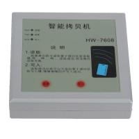 Handheld Duplicator ID Card Reader Frequency Card Reader HW-7608
