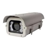 SD6-45-A-W Illuminator Camera Housing for 6 LED Illuminator 45 Degree