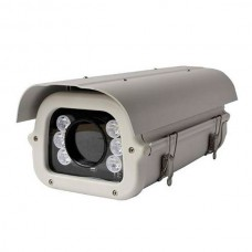 SD6-45-A-W Illuminator Camera Housing for 6 LED Illuminator 45 Degree