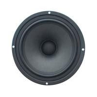 SO-VOIOE SV178WR-84-120-042 6.5 inch Coaxial Speaker