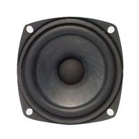 SO-VOIOE SVF105WR-44-088-068 Square Pattern 4'' Mega Bass Coaxial Loudspeaker
