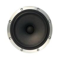 SO-VOIOE SVF181WR-66-120 6.5inch Coaxial Speaker Loudspeaker